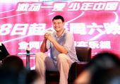 图文:姚明首次触电真人秀节目 向媒体介绍经过