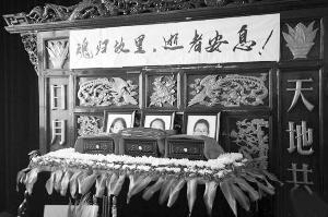 去年8月1日,在韩亚空难中不幸遇难的3名浙江江山中学学生魂归故里(资料照片)