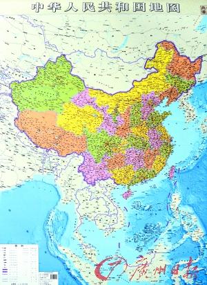 中国竖版地图诸岛不再插图
