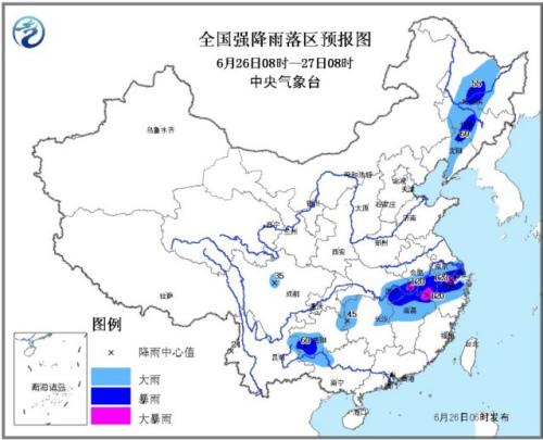 中央气象台发布暴雨预警 江淮及东北地区有强降水