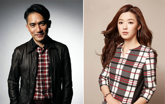 女主角阿玉属意《来自星星的你》全智贤饰演,剧情讲述她一直暗恋梁朝伟饰演的已婚画家马力。