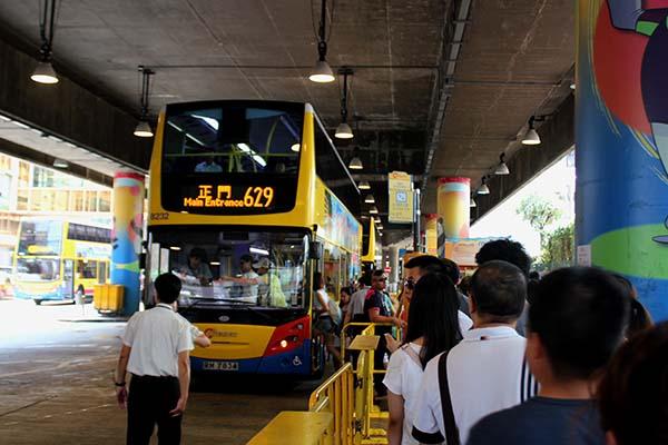 另外,公交车与社车辆混行,通行攻略偏低.fortunesummoners效率图片