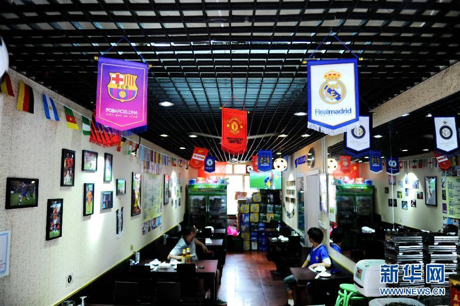 走进哈尔滨世界杯主题餐馆