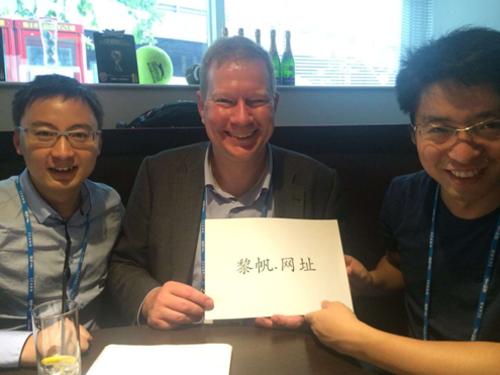 ICANN大会:中国深度参与域名技术发展