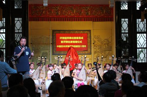 建馆十周年活动由一曲《少儿蝶恋花》拉开帷幕