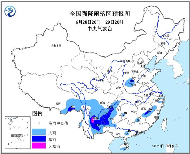 暴雨蓝色预警:云南中部四川南部局地有大暴雨