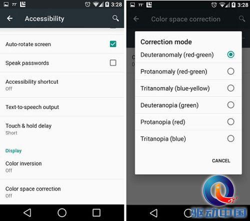 为了照顾色盲症患者,Android L带来了一些新的显示模式,来让这些用户可以更加清晰地看到屏幕上的内容。这些模式可以在设置 > 辅助功能 > 色彩空间矫正当中开启。