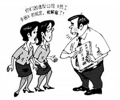 动漫 简笔画 卡通 漫画 手绘 头像 线稿 400_333