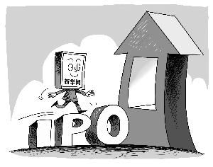 """新闻网站""""国家队""""新华网冲刺IPO:拟募资14.97亿"""