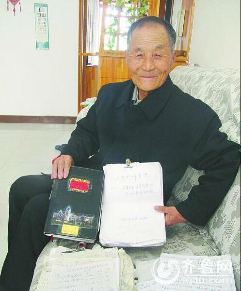 80岁老球迷郑桂芝