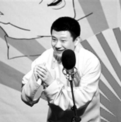 相声演员王平家人照片 女相声演员名单