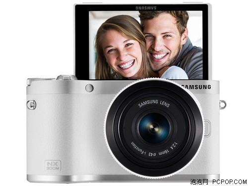 三星NX300M 微单套机 白色(18-55mm III F3.5-5.6 OIS 镜头)单电/微单相机