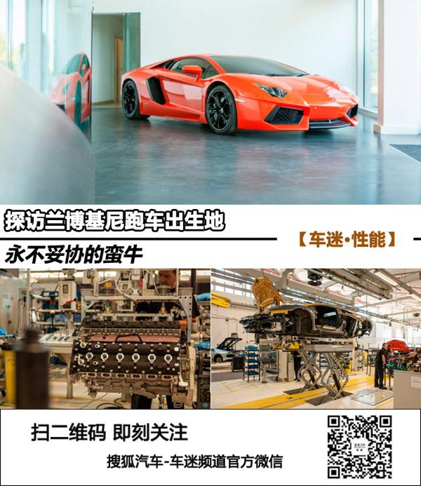http://auto.sohu.com/20140707/n401621988.shtml