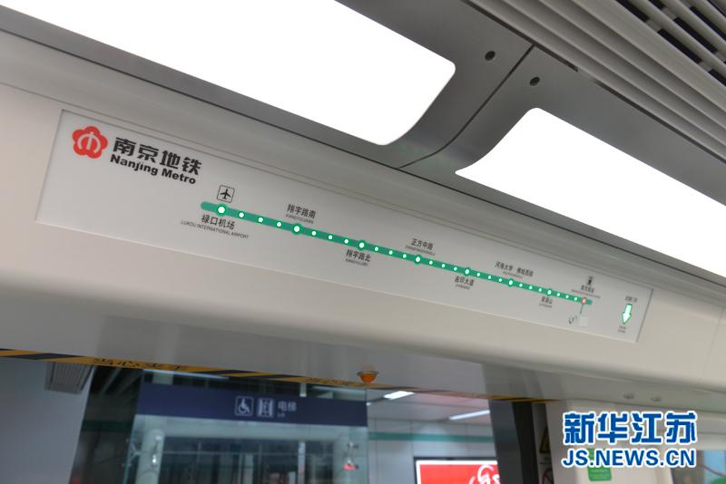 南京新燕康15号照片_南京地铁10号线线路图.(应康伟)