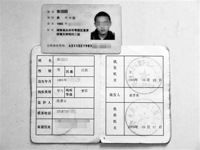 """邻居和周边学校联名上递的""""请求政府强行收治""""陈景云孩子的信函"""