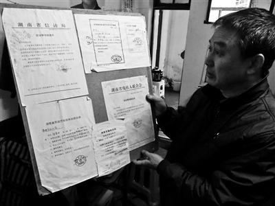陈景云孩子的残疾证