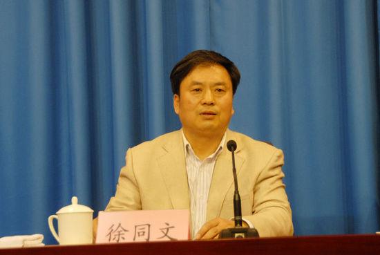 齐鲁工业大学原党委书记徐同文与人通奸被双开图片