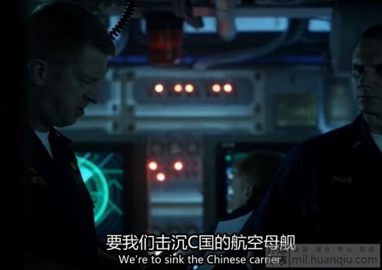 目标是击沉中国航母