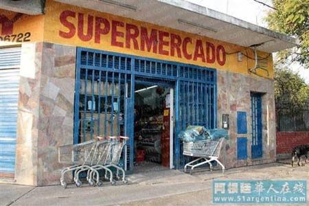 阿根廷华人在线