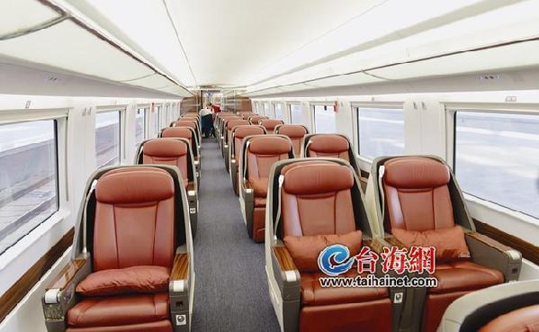 动车组一等座座位_动车一等座车厢一节几个座位-