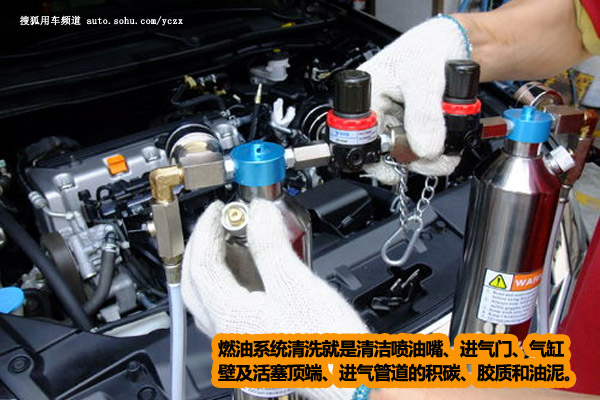 汽车维修与保养论文_汽车发动机的维护与保养相关资料-