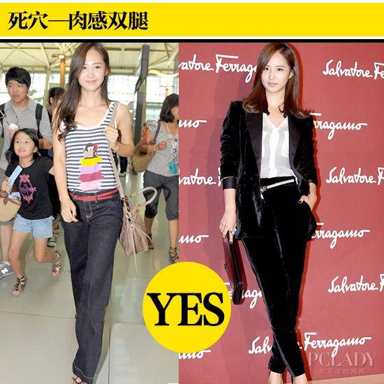 少女时代组合成员Yuri