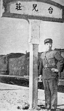 台儿庄战役总指挥李宗仁将军。