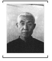 藤田茂(Fujita Shigeru) 图片来自国家档案局网站