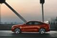 [汽车广告] 全新BMW X4 带你玩转全世界