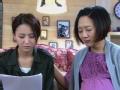恋恋不忘第32集预告片