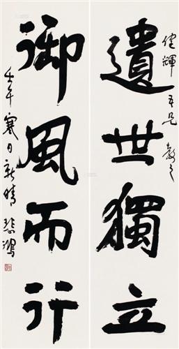 """上海春拍走""""小而美""""路线"""