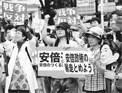 日本民众抗议政府解禁集体自卫权