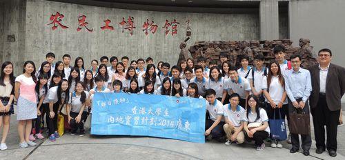 图为港生参观农民工博物馆。来源 香港《大公报》