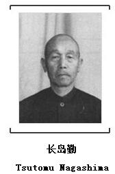 """人民网7月7日电中央档案馆副馆长李明华日前表示,将以""""一天上网一个""""的形式公布被判刑的45名日本战犯笔供。今天,国家档案局网站发布了第5名日本战犯长岛勤的笔供。"""
