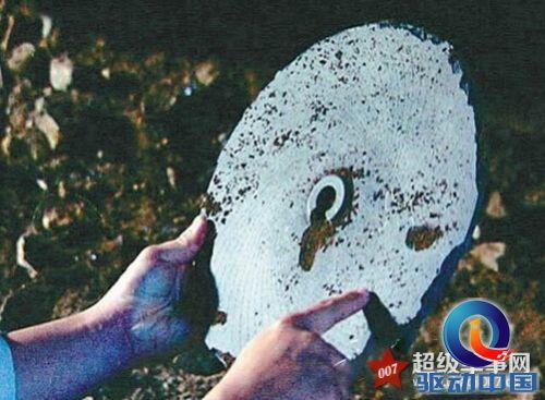 外星人是否真的存在?盘点中国真实发生的ufo事件(组图