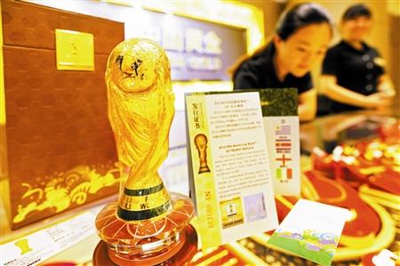 """世界杯战况扑朔迷离,冠军队专属的""""大力神杯""""纪念品已在津城悄然上市。昨天,一款缩小版""""大力神杯""""在和平区解放北路一家大型商场亮相,吸引众多球迷眼光。"""
