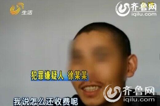 能看黄色视频吗_犯罪嫌疑人徐某某交待,自己曾在收费qq群里看色情视频,被踢出来之后于