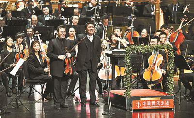 《余隆和他的朋友们》音乐会现场(资料图)