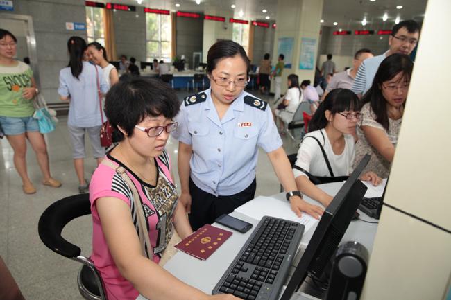 7月1日河北省国税局全面启动网上办税服务厅