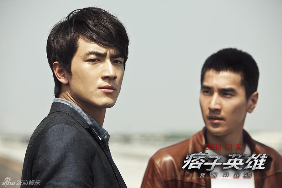 """《痞子英雄2》曝""""真英雄""""搭档特辑"""