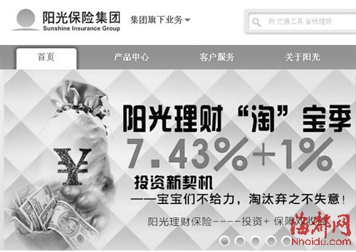 中国高收入人群_保险 高收入