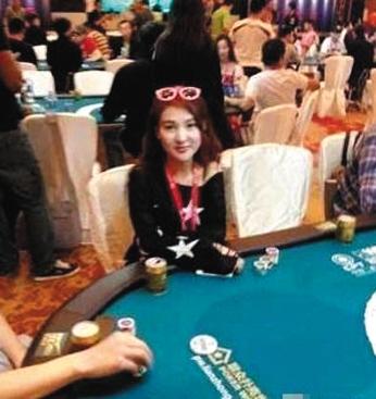 4月曾网传郭美美好赌,有网友上传了郭美美在赌场参赌的照片。网络截图