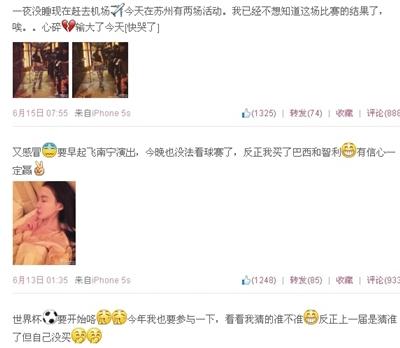 郭美美微博截图。其6月发布的微博内容中,多条提到下注。微博截图