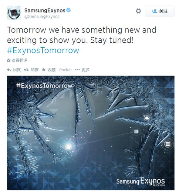 三星首款64位芯片 Exynos 5433或今日发布