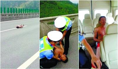 7月10日,记者收到线索:7月9日上午,一男子赤裸上身,横卧怀新高速的快车道。高速交警赶到现场后,花一个多小时,才将男子劝离。