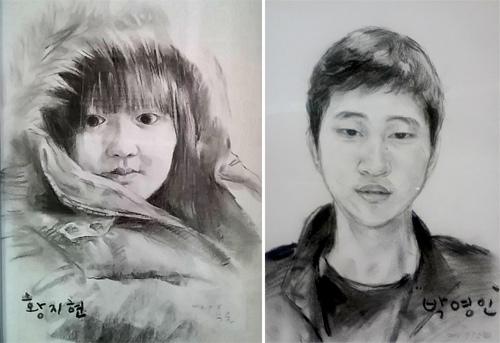 资料图:韩国画家为沉船遇难学生画的肖像