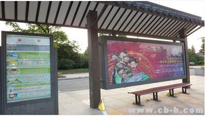 图为公交车站站牌广告投放