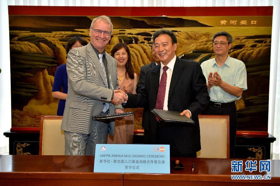 新华社与联合国人口基金签署战略合作备忘录 组图