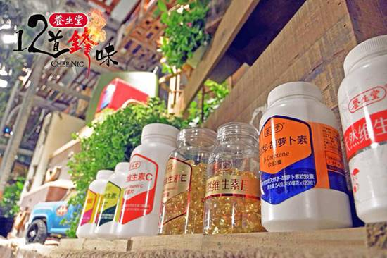 养生堂独家冠名《十二道锋味》--唯美食与饺子天津美食营养特色图片