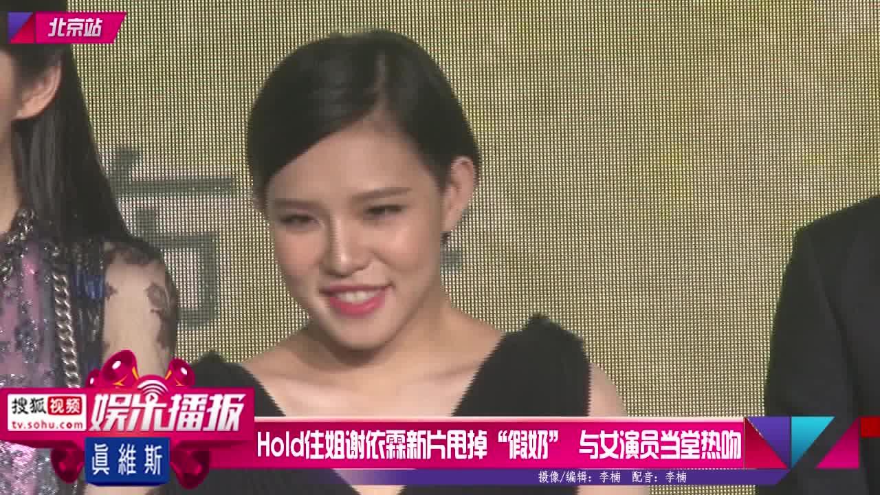 北京记者资讯站 - 搜狐视频